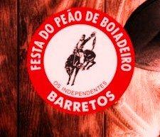 Pacotes no Resort Barretos Country Hotel Acqua Park