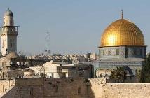 Roteiro Turístico em Jerusalem e Terra Santa
